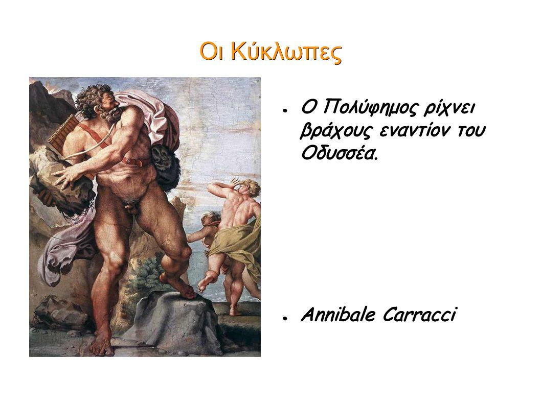 Οι Κύκλωπες ● Ο Πολύφημος ρίχνει βράχους εναντίον του Οδυσσέα. ● Annibale Carracci