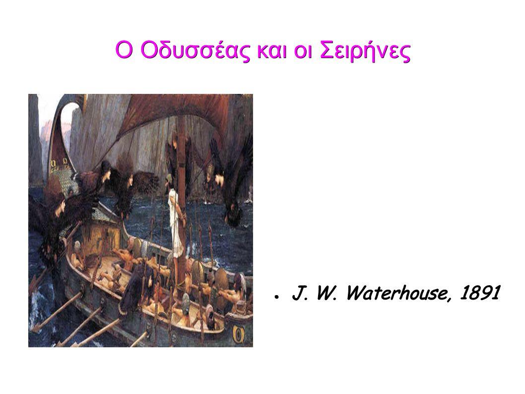 Ο Οδυσσέας και οι Σειρήνες ● J. W. Waterhouse, 1891