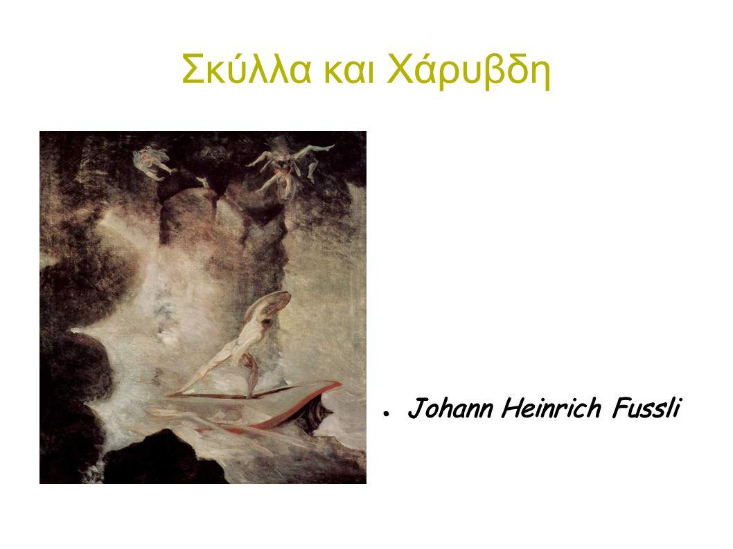 Σκύλλα και Χάρυβδη ● Johann Heinrich Fussli