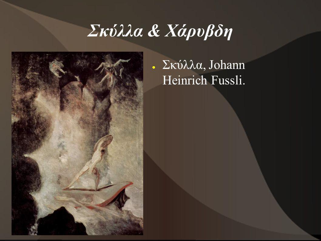 Σκύλλα & Χάρυβδη ● Σκύλλα, Johann Heinrich Fussli.