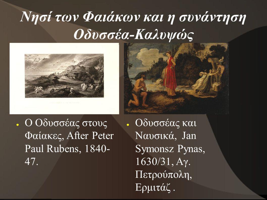 Νησί των Φαιάκων και η συνάντηση Οδυσσέα-Καλυψώς ● Οδυσσέας και Ναυσικά, Jan Symonsz Pynas, 1630/31, Αγ.