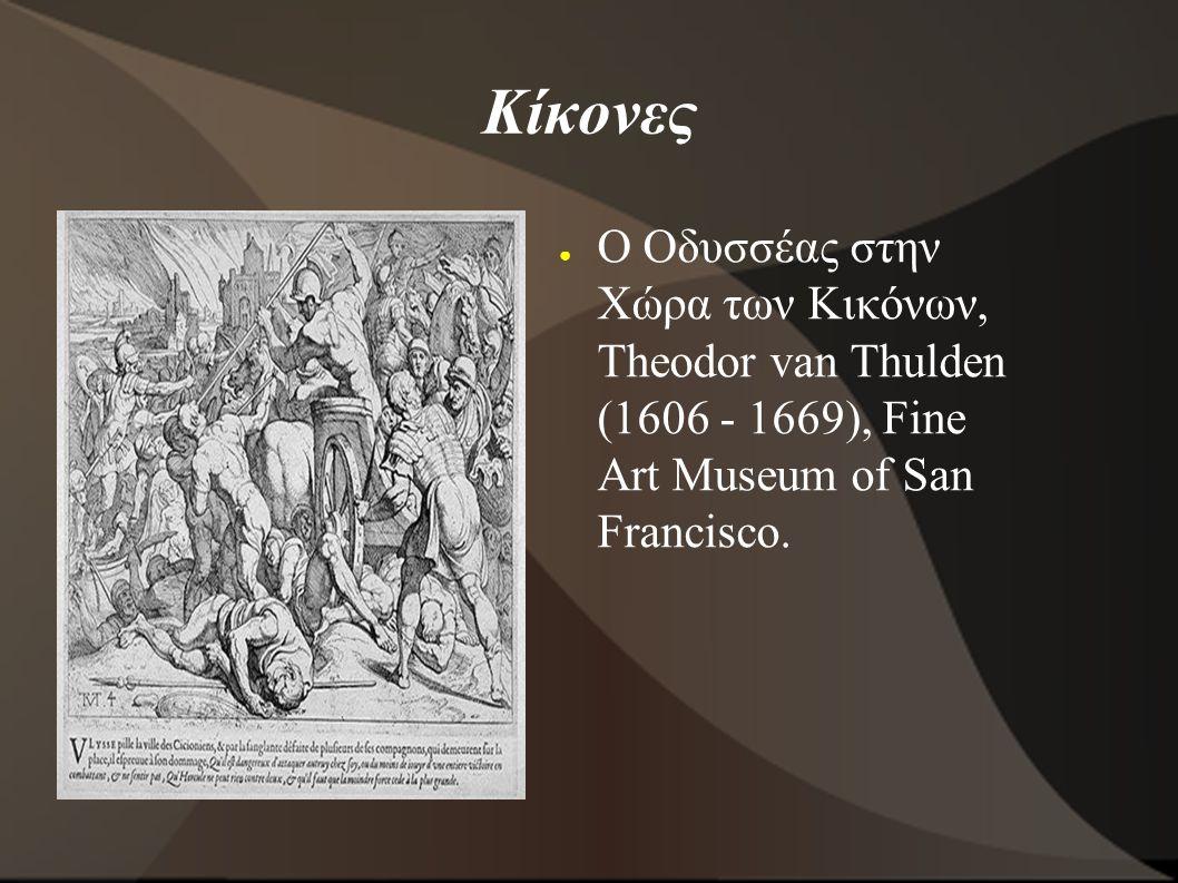 Κίκονες ● Ο Οδυσσέας στην Χώρα των Κικόνων, Theodor van Thulden (1606 - 1669), Fine Art Museum of San Francisco.