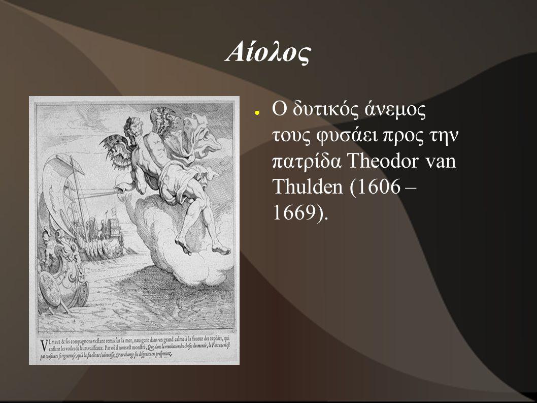 Αίολος ● Ο δυτικός άνεμος τους φυσάει προς την πατρίδα Theodor van Thulden (1606 – 1669).