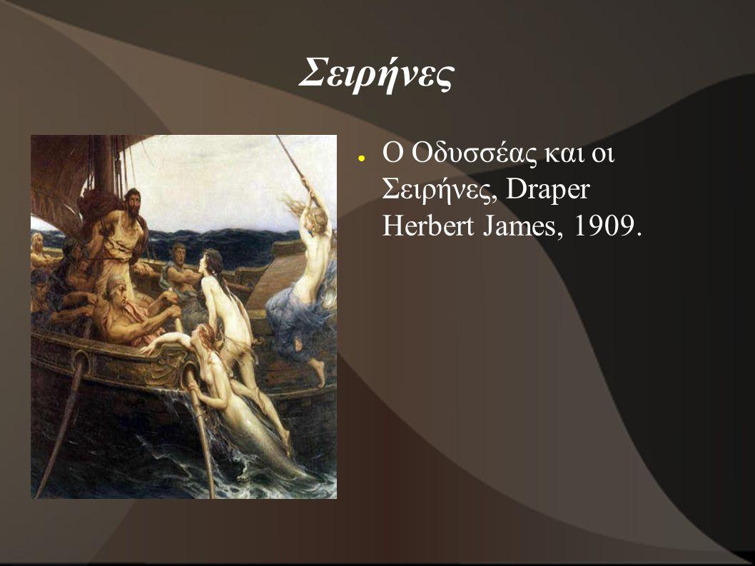 Σειρήνες ● Ο Οδυσσέας και οι Σειρήνες, Draper Herbert James, 1909.