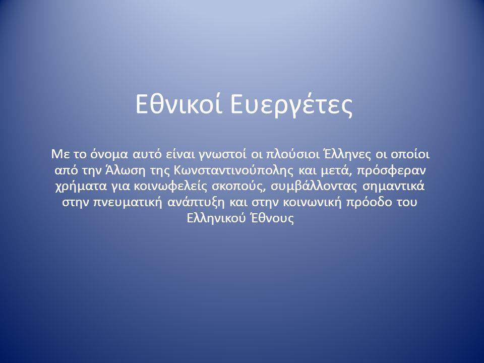 ΔΗΜΟΤΙΚΟ ΣΧΟΛΕΙΟ ΝΕΣΤΟΡΙΟΥ 2014