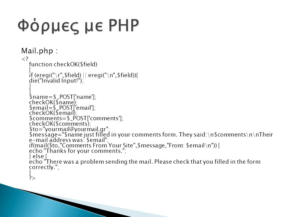 Mail.php :
