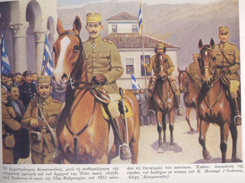 Η συνθήκη του Λονδίνου (17 Μαΐου 1913) Η συνθήκη του Λονδίνου (17 Μαΐου 1913) Ο Α' βαλκανικός πόλεμος τερματίστηκε και τυπικά με την υπογραφή της συνθήκης του Λονδίνου, Όροι συνθήκης: Η Οθωμανική αυτοκρατορία υποχρεώθηκε να εγκαταλείψει σχεδόν όλα τα ευρωπαϊκά-βαλκανικά εδάφη της.