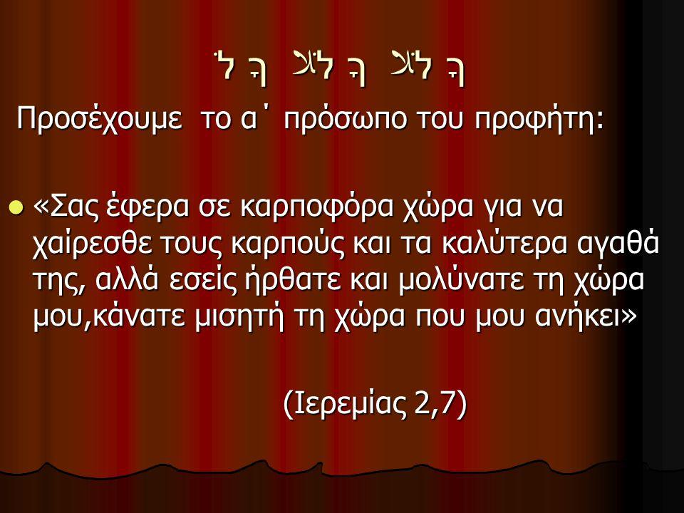 Α. ΚΗΡΥΓΜΑ ΜΕΤΑΝΟΙΑΣ Α. ΚΗΡΥΓΜΑ ΜΕΤΑΝΟΙΑΣ 1.