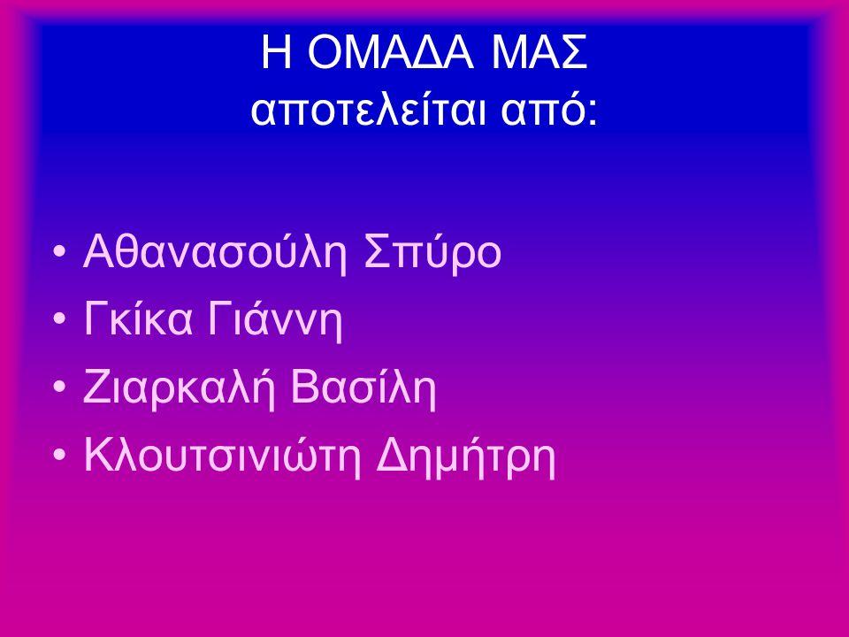 Άλλες σχολές Μουσικές Σχολές – Κρατικό Ωδείο Θεσσαλονίκης ( Υπάγεται στο Υπουργείο Πολιτισμού.