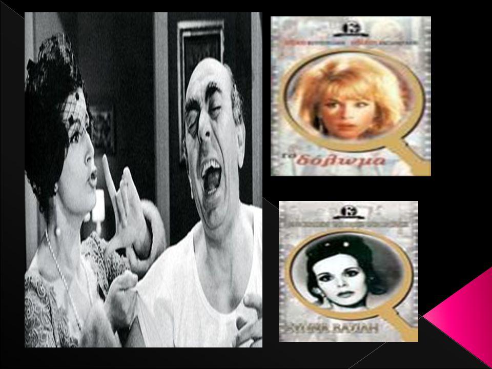  Στη δεκαετία του '70 ξεσπά η μεγάλη κρίση που προκαλεί η τηλεόραση, μέσο ψυχαγωγίας που αρχικά είχε εισβάλει στην ελληνική ζωή πειραματικά. Όμως στα