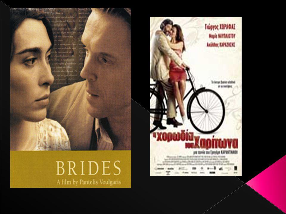  Η δεκαετία του ' 90 είναι η δεκαετία με τις περισσότερες κωμωδίες στον ελληνικό κινηματογράφο.