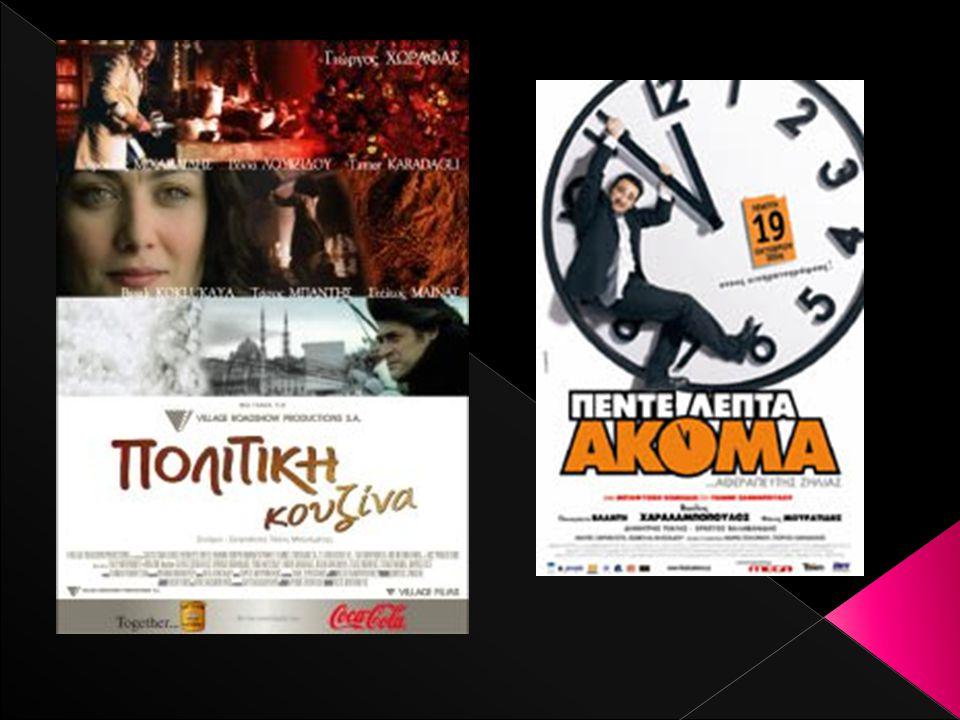 Μετά το 2000, η παραγωγή ταινιών αρχίζει σχετικά να σταθεροποιείται και να φτάνει περίπου τις 20 ταινίες το χρόνο.