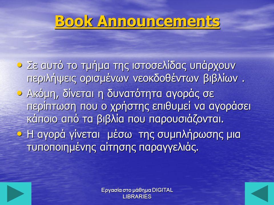 Εργασία στο μάθημα DIGITAL LIBRARIES17 Book Announcements Book Announcements Σε αυτό το τμήμα της ιστοσελίδας υπάρχουν περιλήψεις ορισμένων νεοκδοθέντων βιβλίων.