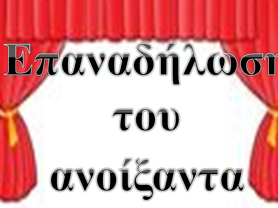 1♥ 1♥ ΑπαντώνΑνοίξας 1♠ 3 ♥ ♠ J32 ♥ ΑΚQJ83  A4 ♣ 107
