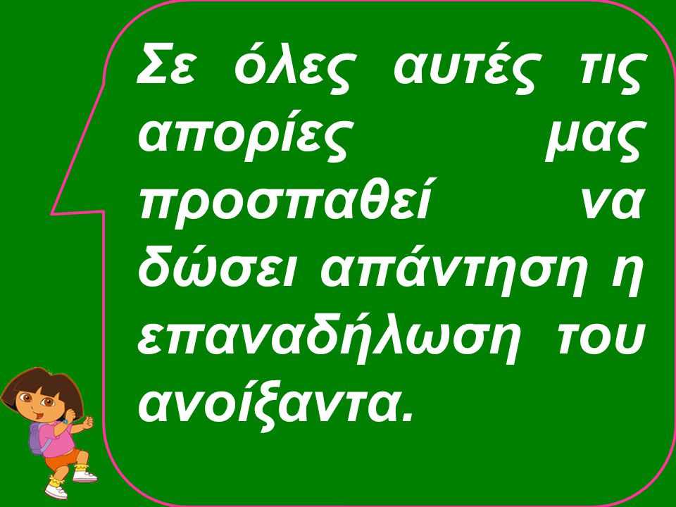 1♥ 1♥ ΑπαντώνΑνοίξας 1♠ ♠ 9632 ♥ KQJ83  A4 ♣ Κ7