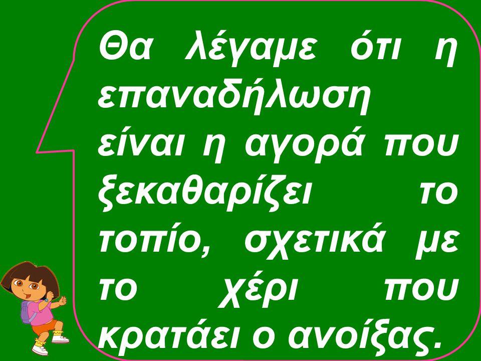 1♥ 1♥ ΑπαντώνΑνοίξας 1♠ 2♠ 2♠ ♠ 9632 ♥ KQJ83  A4 ♣ Κ7