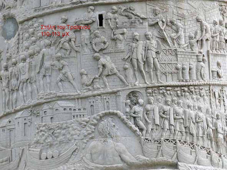Στήλη του Τραϊανού 110-113 μΧ