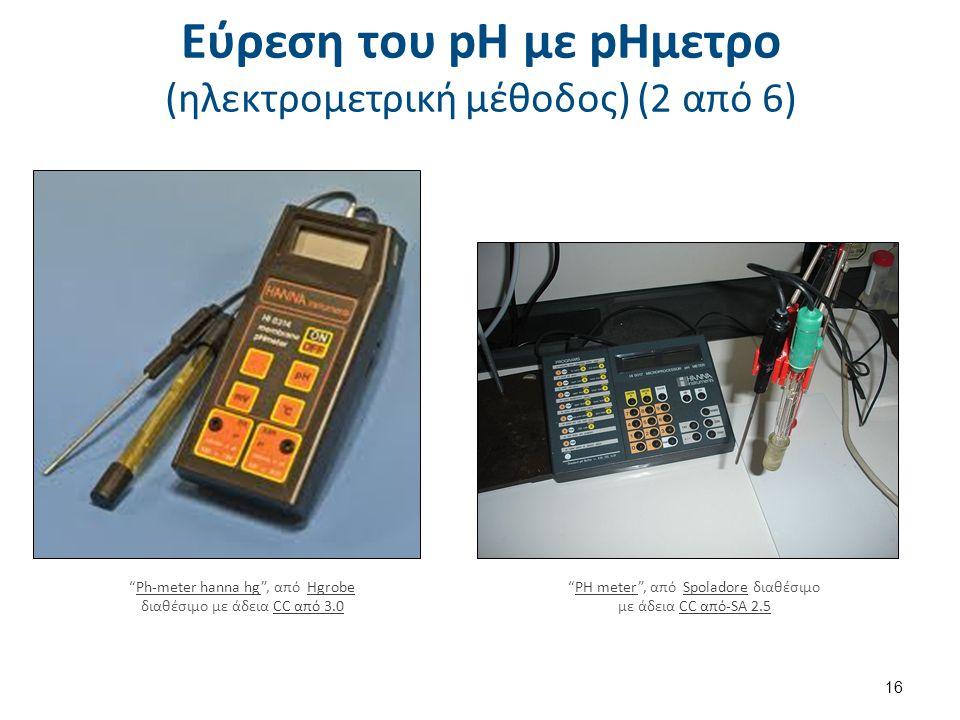 """Εύρεση του pH με pΗμετρο (ηλεκτρομετρική μέθοδος) (2 από 6) """"Ph-meter hanna hg"""", από Hgrobe διαθέσιμο με άδεια CC από 3.0Ph-meter hanna hgHgrobeCC από"""