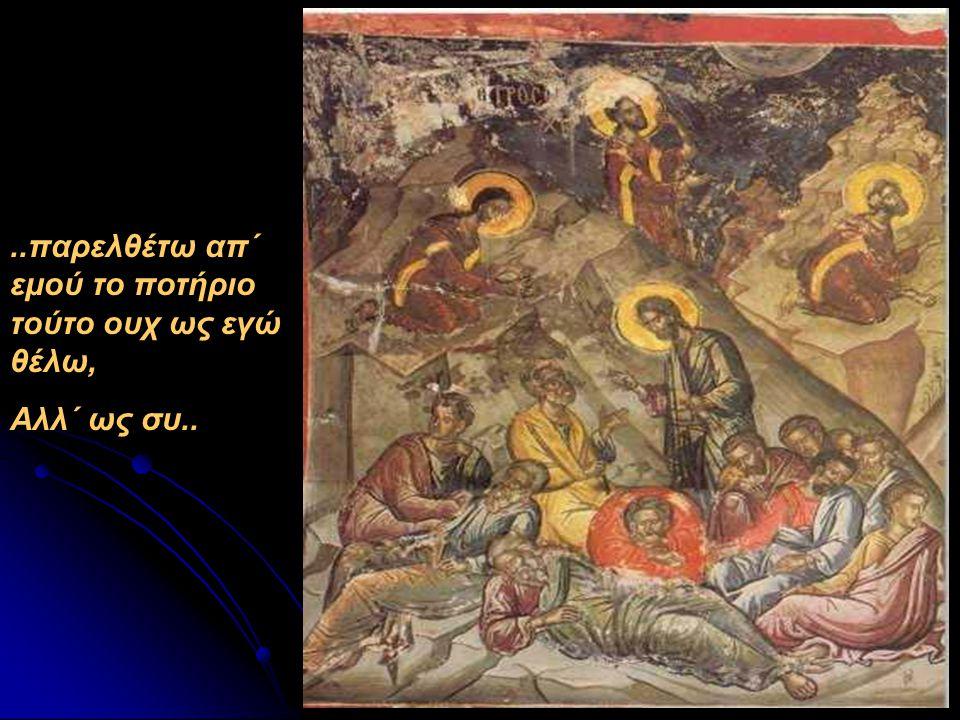 Χριστός Ανέστη εκ νεκρών, θανάτωθάνατονπατήσας και τοις εν τοις μνήμασι ζωήχαρισάμενος