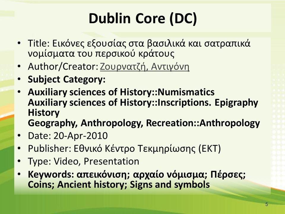 Dublin Core (DC) Title: Εικόνες εξουσίας στα βασιλικά και σατραπικά νομίσματα του περσικού κράτους Author/Creator: Ζουρνατζή, ΑντιγόνηΖουρνατζή, Αντιγ