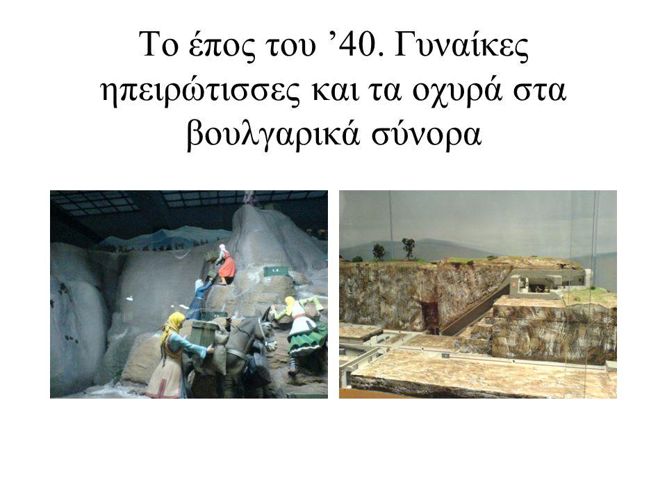 Το κατόρθωμα του πιλότου Μητραλέξη Όταν σώθηκαν τα πυρομαχικά, έριξε το αεροπλάνο του πάνω στο ιταλικό.