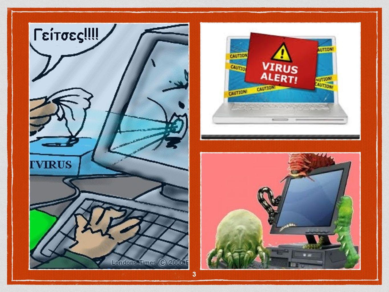 Τυποι ιων Οι ιοι μπορουν να ταξινομηθουν σε δυο μεγαλες κατηγοριες: Α)Αναλογα με το σημειο του υλικου η του λογισμικου που μολυνουν: 1.