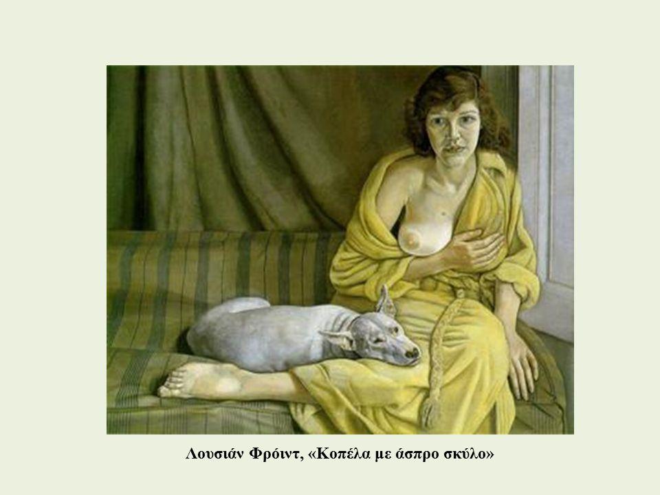 Λουσιάν Φρόιντ, «Κοπέλα με άσπρο σκύλο»