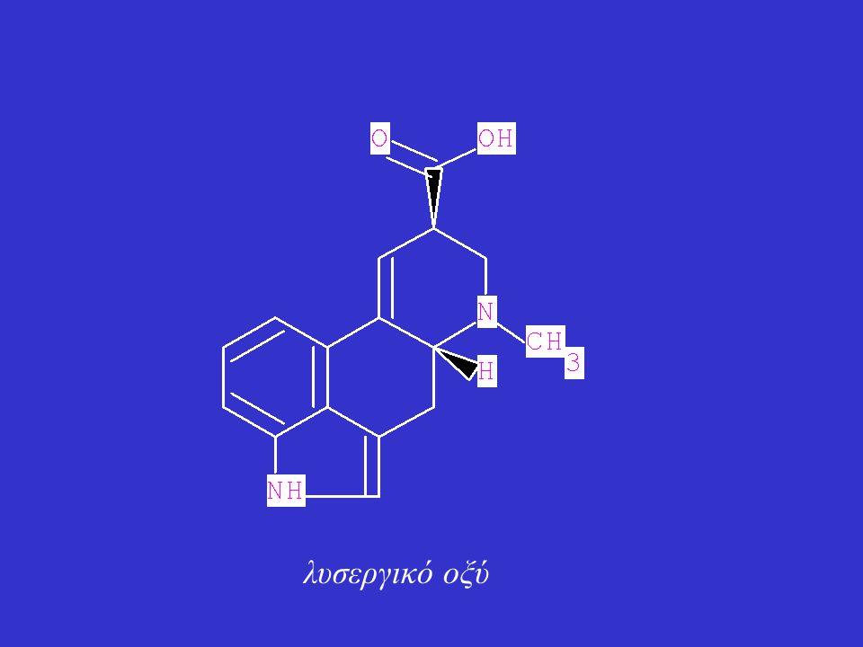 λυσεργικό οξύ