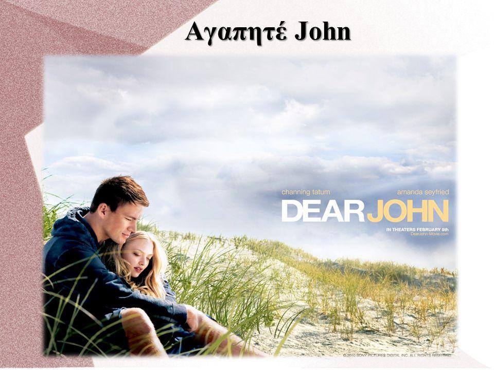 Αγαπητέ John