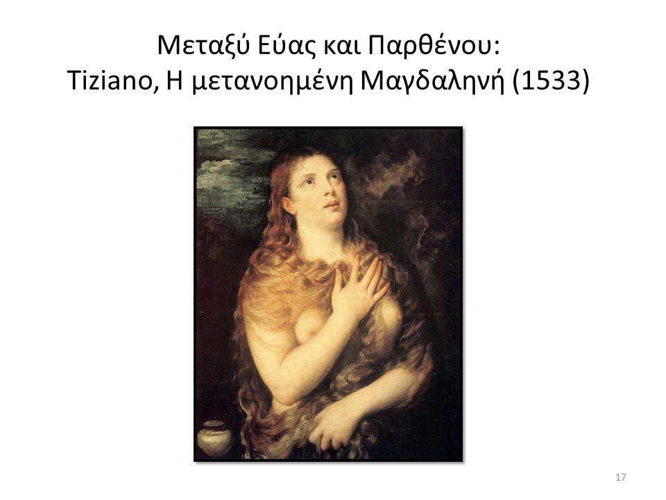 Μεταξύ Εύας και Παρθένου: Tiziano, Η μετανοημένη Μαγδαληνή (1533) 17