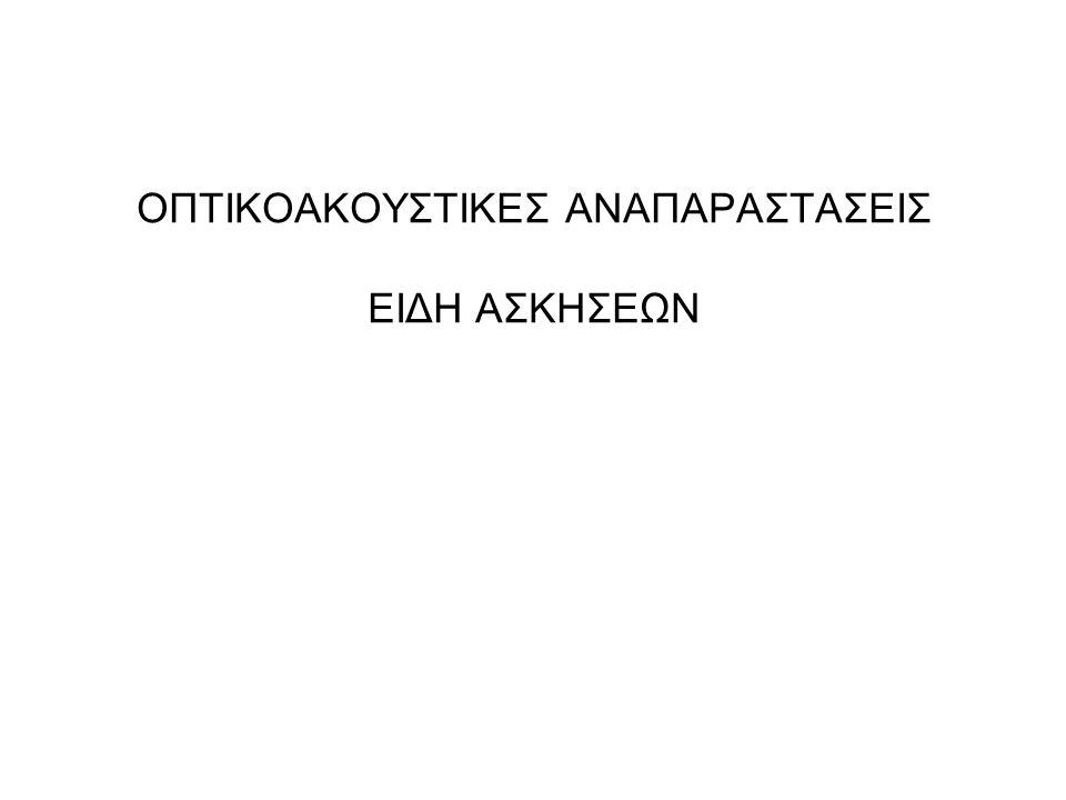 Ανδρέας Πλατής