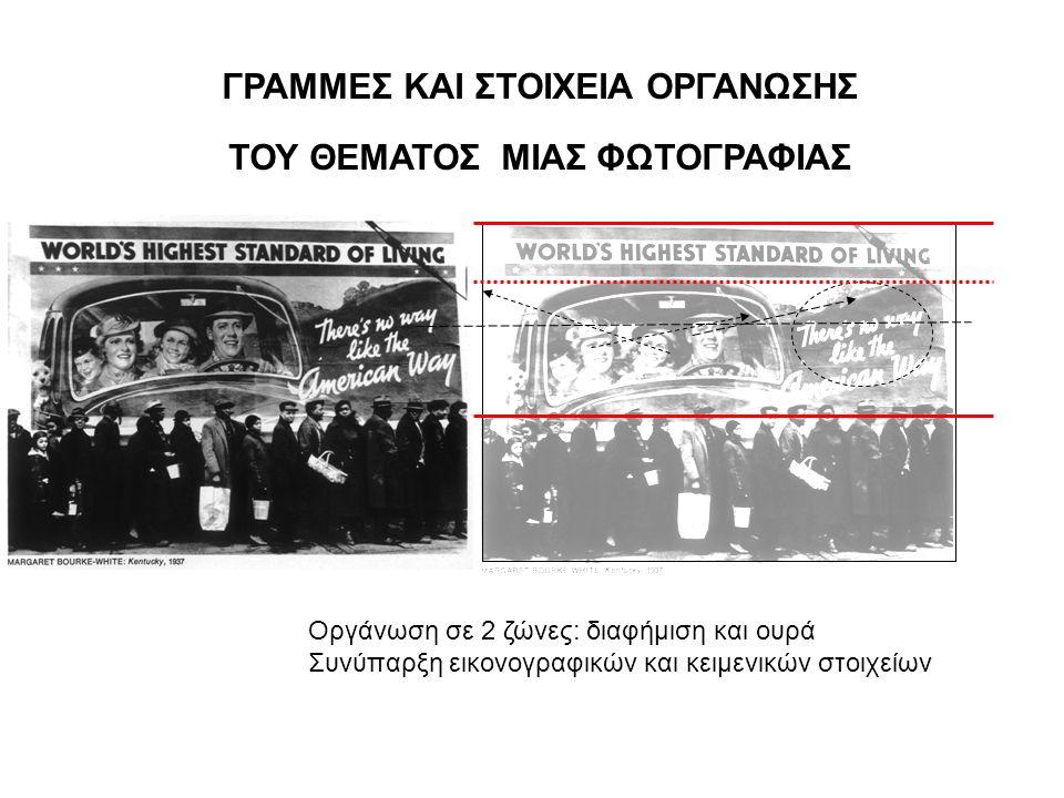 Μάρκος Μαζαράκης-Αινιάν
