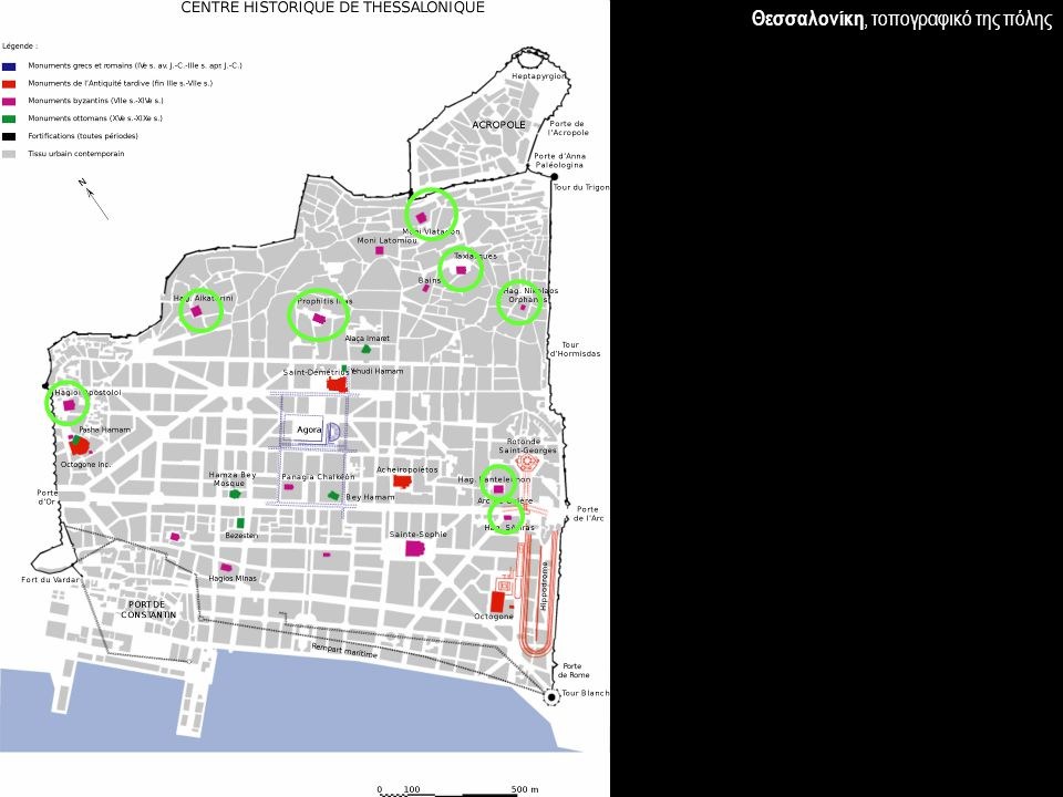 Θεσσαλονίκη, τοπογραφικό της πόλης