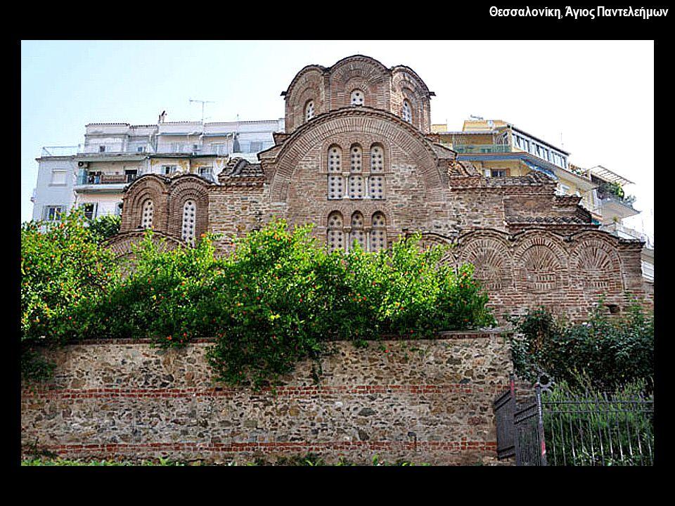 Θεσσαλονίκη, Άγιος Παντελεήμων