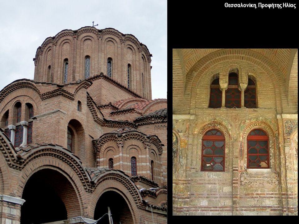 Θεσσαλονίκη, Προφήτης Ηλίας