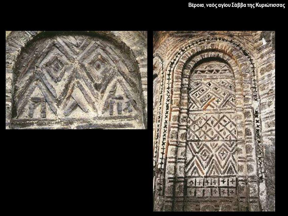 Θεσσαλονίκη, Άγιοι Απόστολοι Πατριάρχης Νήφων (1310-1314)