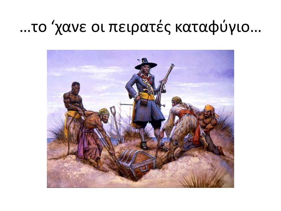 …το 'χανε οι πειρατές καταφύγιο…
