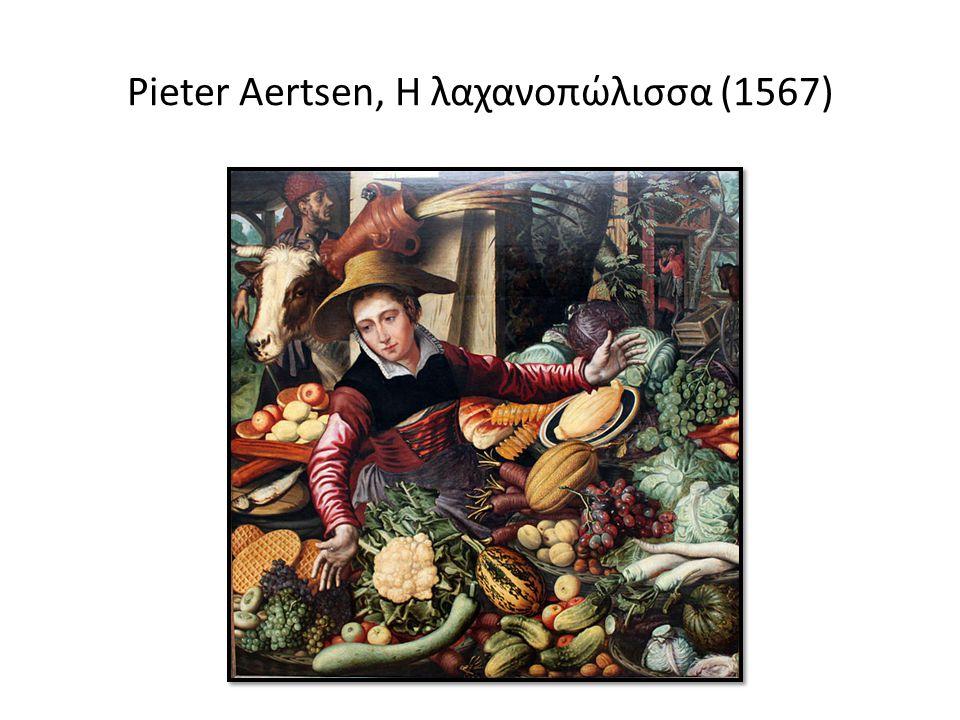Pieter Aertsen, Η λαχανοπώλισσα (1567)