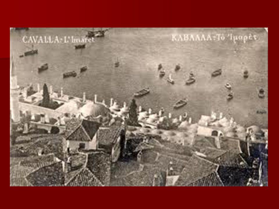 Αργότερα Αργότερα, στη σκιά της ιστορίας του, το Ιμαρέτ έγινε μπαρ, ντίσκο, ταβέρνα και καφενείο.