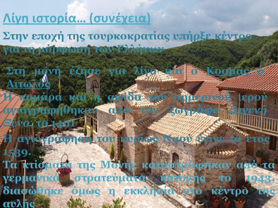 Στην εποχή της τουρκοκρατίας υπήρξε κέντρο για τη μόρφωση των Ελλήνων Στη μονή έζησε για λίγο και ο Κοσμάς ο Αιτωλός Τα κτίσματα της Μονής καταστράφηκ