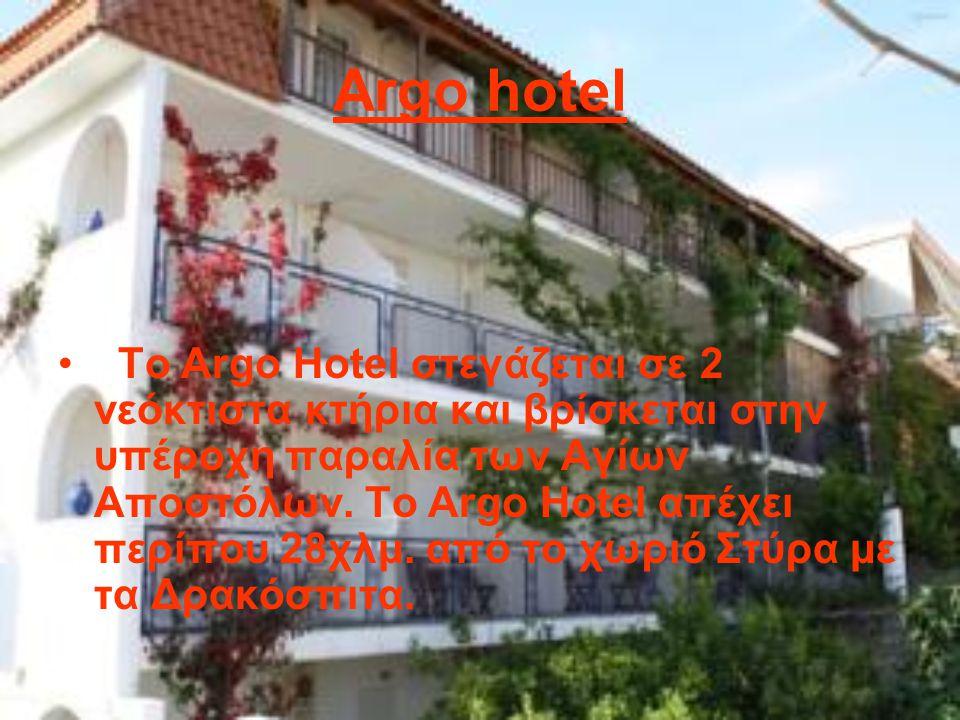 Argo hotel Το Argo Hotel στεγάζεται σε 2 νεόκτιστα κτήρια και βρίσκεται στην υπέροχη παραλία των Αγίων Αποστόλων. Το Argo Hotel απέχει περίπου 28χλμ.