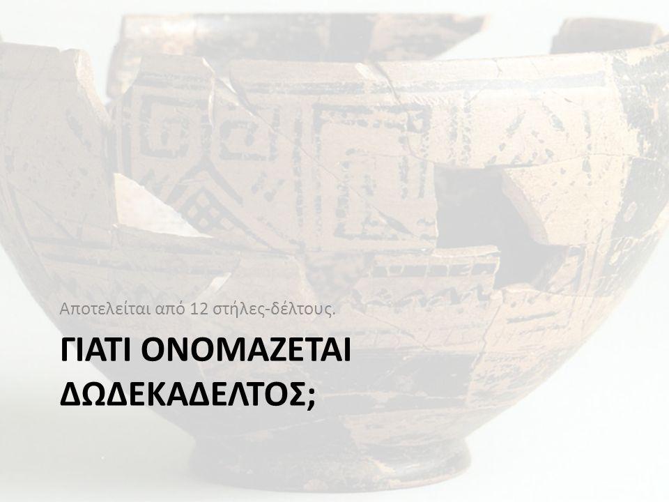 Γόρτυνα (Κρήτη), 1 ο μισό 5 ου αι.π.Χ.