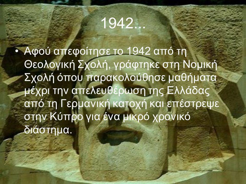 1942... Αφού απεφοίτησε το 1942 από τη Θεολογική Σχολή, γράφτηκε στη Νομική Σχολή όπου παρακολούθησε μαθήματα μέχρι την απελευθέρωση της Ελλάδας από τ