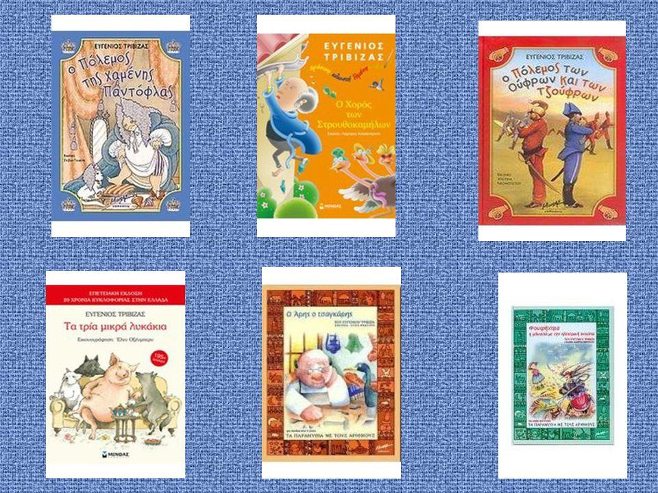 Πηγές ΚΙΜΕΝΟ www.skroutz.gr ΕΙΚΟΝΕΣ www.google.gr