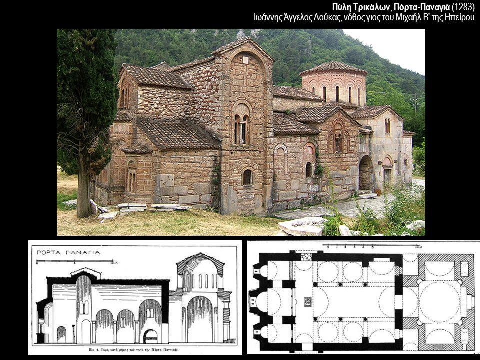 Σύνοψη: ναοδομία της Θεσσαλίας