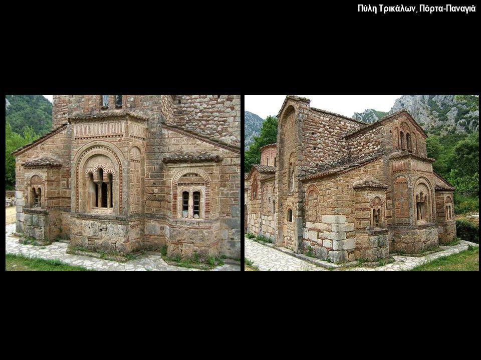 Μυστράς, μονή Περιβλέπτου (μετά το 1360 και πριν το 1374) Μανουήλ Καντακουζηνός και Ισαβέλλα de Lusignan