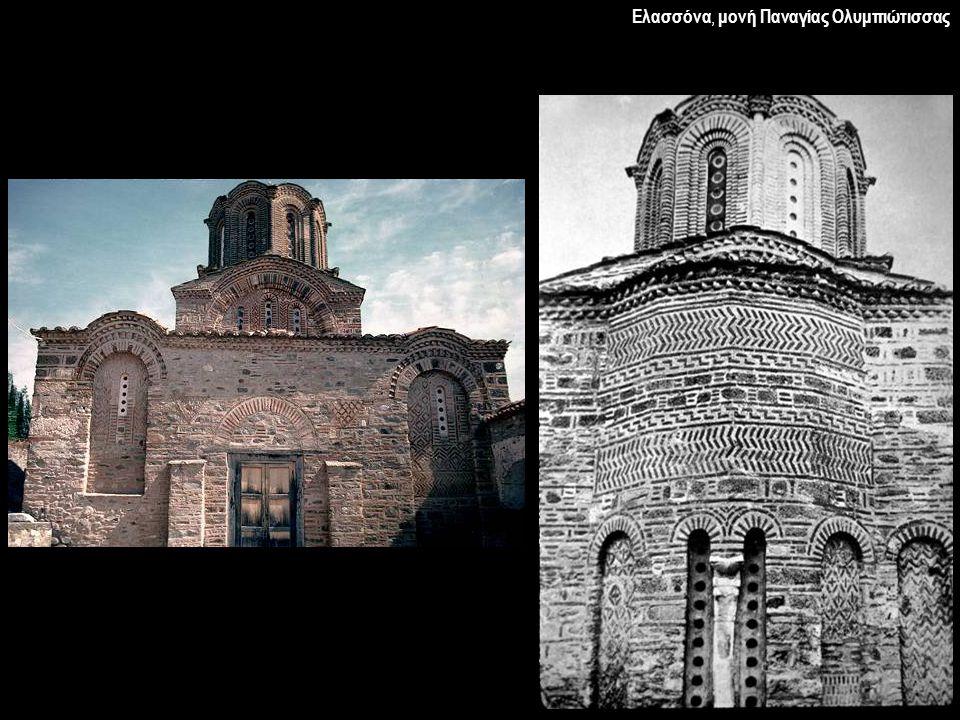 Ελασσόνα, μονή Παναγίας Ολυμπιώτισσας