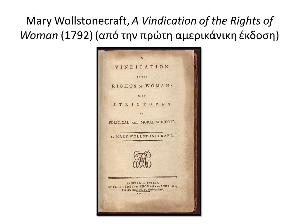 Mary Wollstonecraft, A Vindication of the Rights of Woman (1792) (από την πρώτη αμερικάνικη έκδοση)