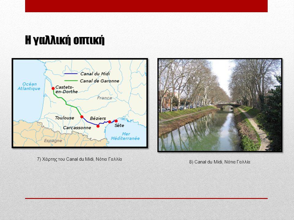 Η γαλλική οπτική 7) Χάρτης του Canal du Midi, Νότια Γαλλία 8) Canal du Midi, Νότια Γαλλία