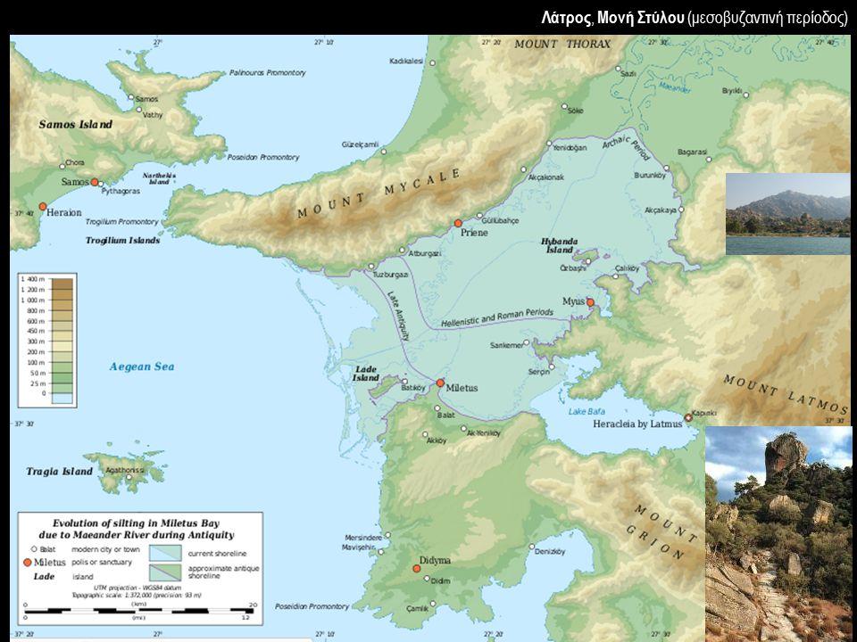 Λάτρος, Μονή Στύλου (μεσοβυζαντινή περίοδος)